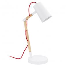 Lampe de birou pentru copii