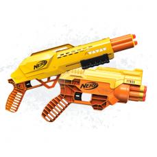 Arme de jucărie