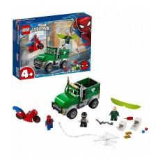 LEGO Super Heroes 76147 - Vânătoarea Vulturului