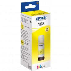 Картридж Epson T00S44A Yellow