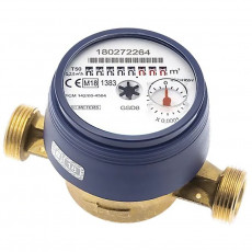 Contor apă Rece B METERS GSD8-I 3/4''