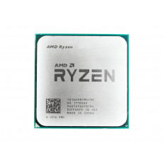 Procesor AMD Ryzen 7 2700 Tray (3.2 GHz-4.1 GHz/16 MB/AM4)