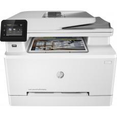 Multifunctională HP M282nw, White