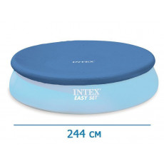Крышка для надувн. бассейна Intex 28020