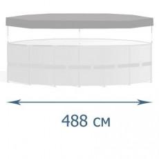 Крышка для каркас. бассейна Intex 28040