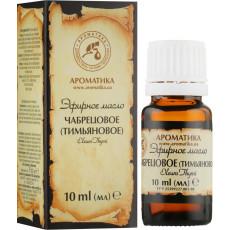 Ulei eteric de Cimbru 10 ml Aromatica