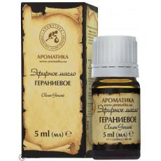 Ulei eteric de Geranium 5 ml Aromatica