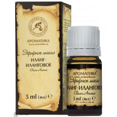 Ulei eteric de Ilang-Ilang 5 ml Aromatica