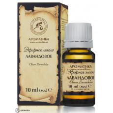 Ulei eteric de Lavantica 10 ml Aromatica