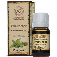Ulei eteric de Melissa 10 ml Aromatica