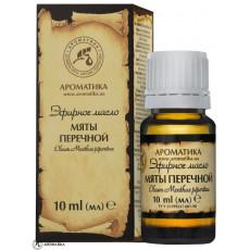 Ulei eteric de Menta 10 ml Aromatica