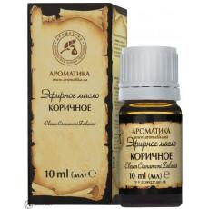 Ulei eteric de Scortisoara 10 ml Aromatica