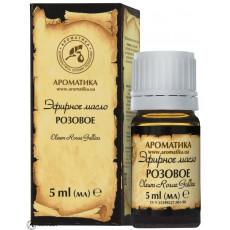 Ulei eteric de Trandafir 5 ml Aromatica