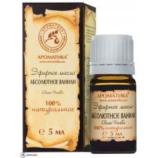 Ulei eteric de Vanilie 5 ml Aromatica