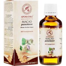 Ulei de Brusture 50 ml Aromatica