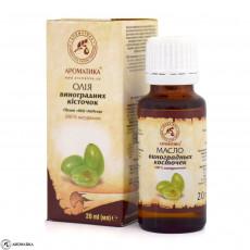 Ulei de Seminte de poama 20 ml Aromatica