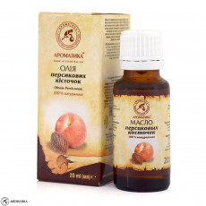Ulei de Sîmburi de piersică 20 ml Aromatica