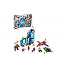 Lego Marvel 76152 Furia lui Loki