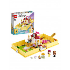 Lego Disney 43177 Aventuri din cartea de povești cu Belle
