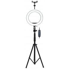 Lampa circulara Vakoss LD-G320K pentru podcast-uri, vloguri, selfie-uri si machiaj