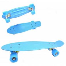 Skateboard Sport Skateboard (56 х 15), Голубой