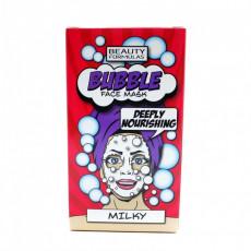Маска для лица Beauty Formulas  Bubble Milky 7 g, 1 buc