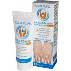 Cremă Aquapiling pentru mini piele uscata si bataturi, 75 ml