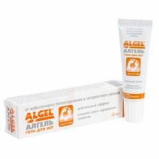 Antiperspirant Algel pentru picioare, 20 ml