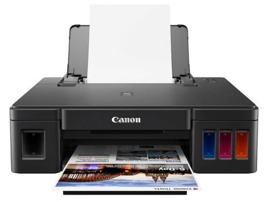 Imprimantă Canon Pixma G1411, Black