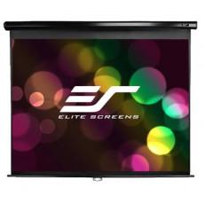 Ecran de proiectie Elite Screens Manual Pull Down Screen (M99NWS1)
