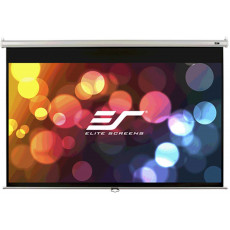 Ecran de proiectie Elite Screens Manual Pull Down Screen (M100UWH)
