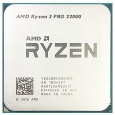 Procesor AMD Ryzen 3 Pro 2200G Tray (3.5 GHz-3.7 GHz/4 MB/AM4)