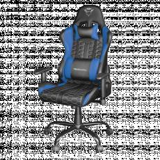 Fotoliu gaming Trust GXT 708B Resto, Blue