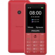 Telefon mobil Philips Xenium E169, Red