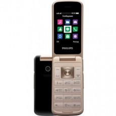 Telefon mobil Philips Xenium E255, Black