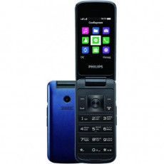 Telefon mobil Philips Xenium E255, Blue