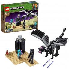 Lego MINECRAFT 21151 Batalia finala