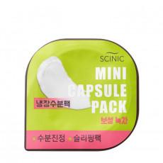 Scinic Mini Capsule Skin Care (Boseong Green Tea) - Капсульная маска с экстрактом зеленого чая