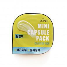 Scinic Mini Capsule Pack (Israeli Lemon) - Капсульная пилинг маска с лимоном