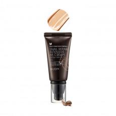 Mizon Snail Repair Intensive BB Cream (Mostră) (№31) - Crema BB cu extract de melc