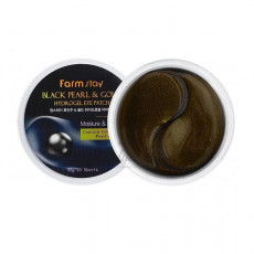 FarmStay Black Pearl & Gold Hydrogel Eye Patch - Plasture contra cearcănelor sub ochi