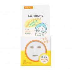 Luthione Bboduek bbodeuk Cleansing Pop (for oily skin) - Spumă comprimată pentru ten gras