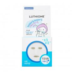 Luthione Bbossong bbossong Cleansing Pop (for sensitive skin) - Spumă comprimată pentru ten sensibil