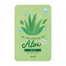 Skin79 Fresh Garden Mask (Aloe) - Masca pentru fata de Aloe Vera