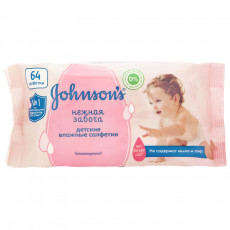 Șervețele umede Johnson's Baby Gentle Care, 64 buc.