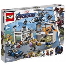 Lego Super Heroes 76131 Constructor Lego Bătălia Răzbunătorilor