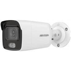 Cameră IP Hikvision DS-2CD2047G1-L