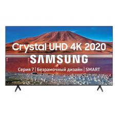 "Televizor LED 55 "" SAMSUNG UE55TU7170UX, Titan"