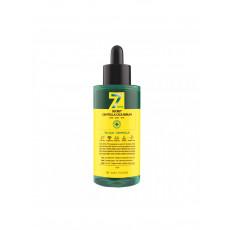 May Island 7 Days Secret Centella Cica Serum - Ser pentru față cu extract de centella asiatică