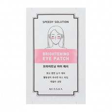 Missha Speedy Solution Brightening Eye Patch - Patch-uri hydrogel pentru ochi